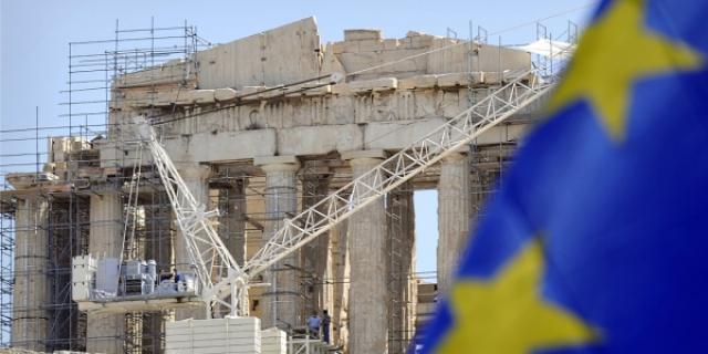 grece-crise-euro-drapeau-1280-afp_scalewidth_640